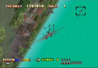 Sega 3D AGES - Tópico em Construção Afterburner2-4a