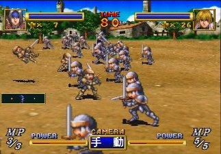 Sega 3D AGES - Tópico em Construção Dragonforce-1a