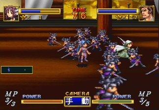 Sega 3D AGES - Tópico em Construção Dragonforce-3a
