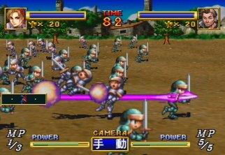Sega 3D AGES - Tópico em Construção Dragonforce-7a