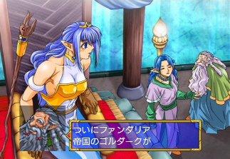 Sega 3D AGES - Tópico em Construção Dragonforce-ps21a