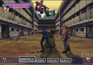 Sega 3D AGES - Tópico em Construção Hokutonoken-1a