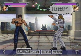 Sega 3D AGES - Tópico em Construção Hokutonoken-3a