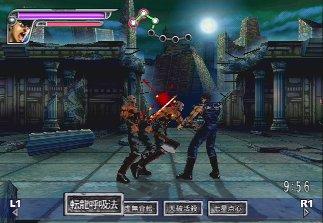 Sega 3D AGES - Tópico em Construção Hokutonoken-5a