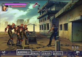 Sega 3D AGES - Tópico em Construção Hokutonoken-ps2a
