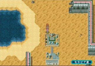 Sega 3D AGES - Tópico em Construção Phantasystar-1a