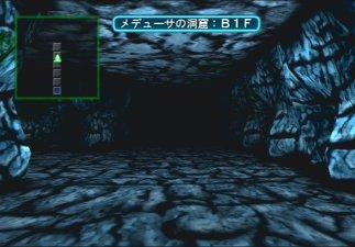 Sega 3D AGES - Tópico em Construção Phantasystar-8a