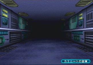 Sega 3D AGES - Tópico em Construção Phantasystar-ps23a