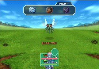 Sega 3D AGES - Tópico em Construção Phantasystar-ps24a