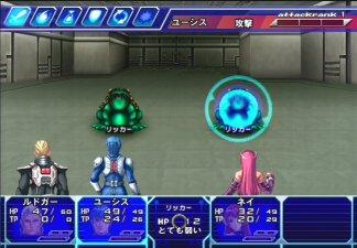 Sega 3D AGES - Tópico em Construção Phantasystar2-2a
