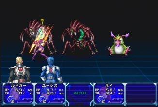 Sega 3D AGES - Tópico em Construção Phantasystar2-4a