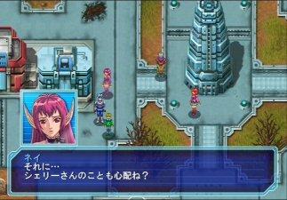 Sega 3D AGES - Tópico em Construção Phantasystar2-5a