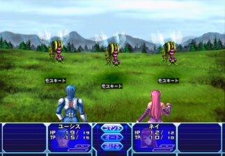 Sega 3D AGES - Tópico em Construção Phantasystar2ps2-4a