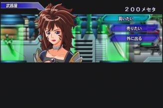 Sega 3D AGES - Tópico em Construção Phantasystar2ps2-5a